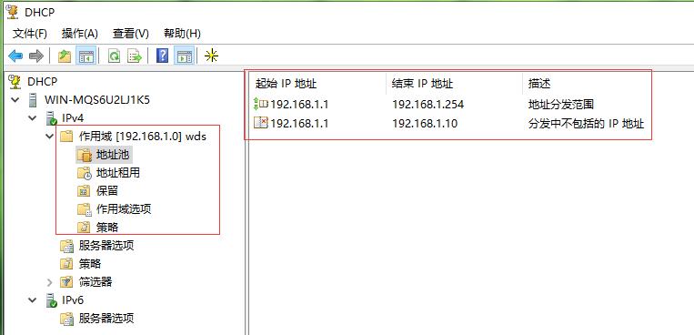 WeiyiGeek.DHCP作用域