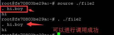 WeiyiGeek.shell调用有权限
