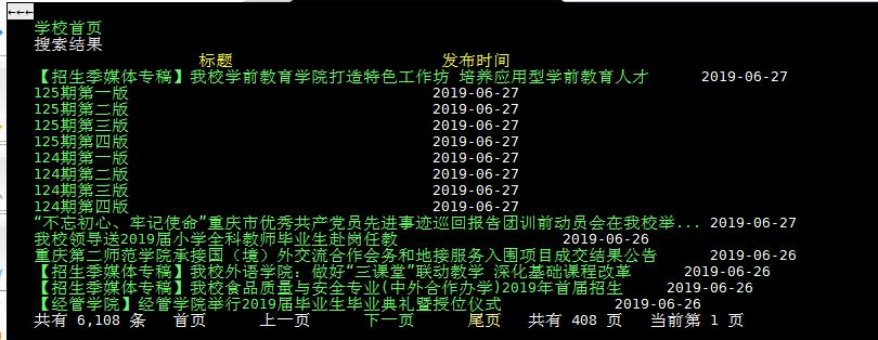 WeiyiGeek.lynx案例