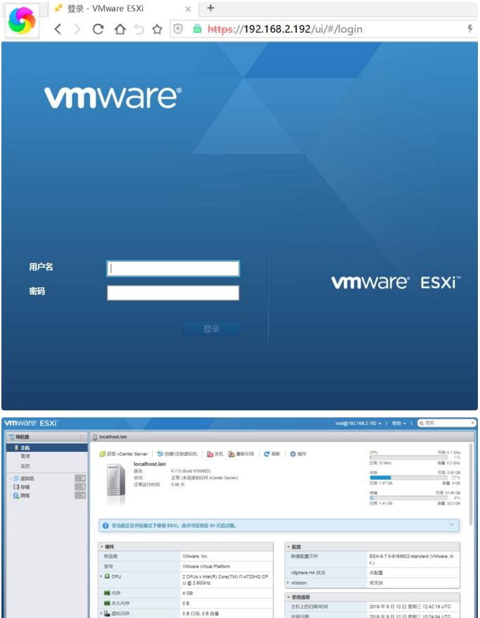 WeiyiGeek.登陆VMWARE-ESXI