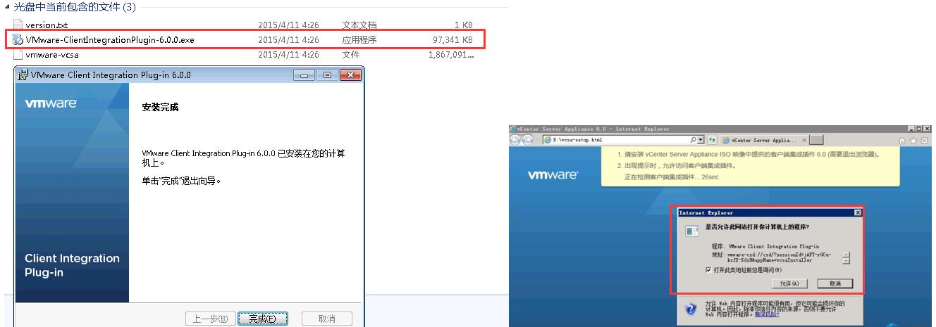 WeiyiGeek. Plug.in 6.0 插件