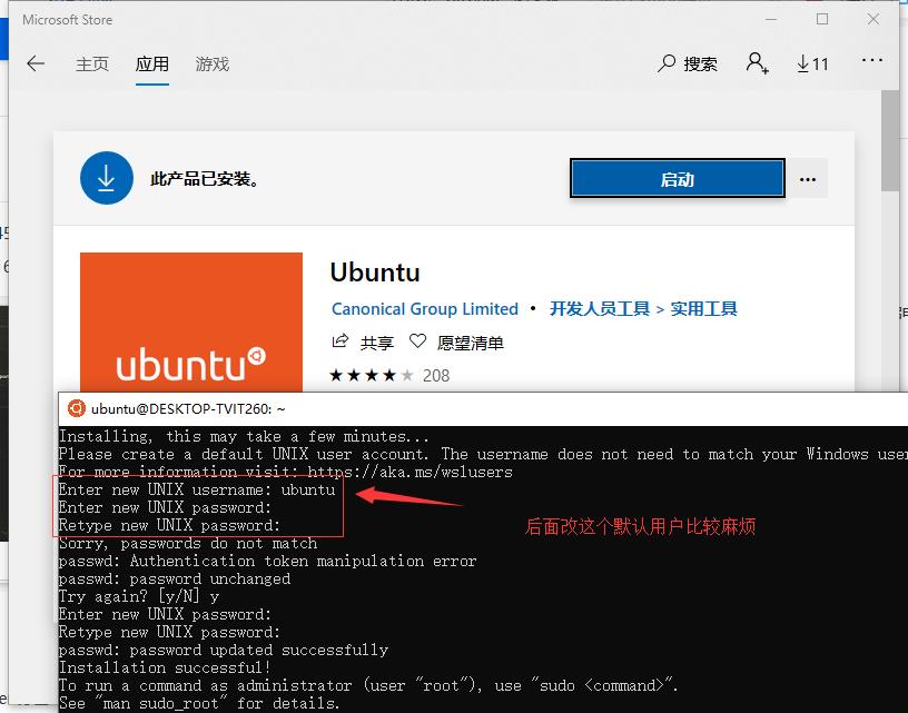 WeiyiGeek.ubuntu