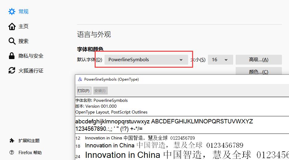 WeiyiGeek.浏览器字体设置