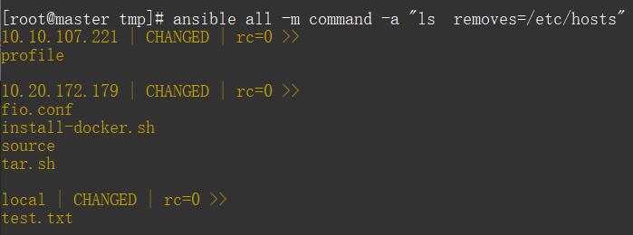 WeiyiGeek.command存放则执行