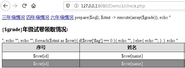 WeiyiGeek.Engine配置虚拟路径