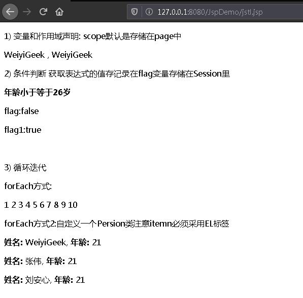 WeiyiGeek.jstl基础语法
