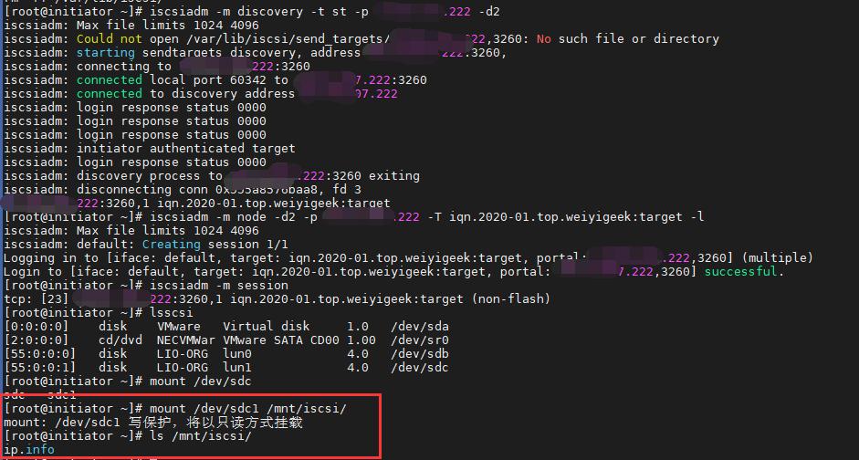 WeiyiGeek.Linux认证