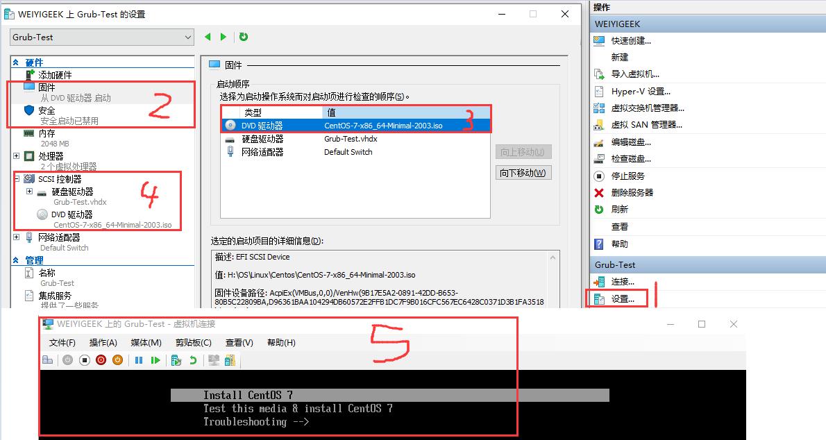WeiyiGeek.启动顺序调整和创建虚拟机