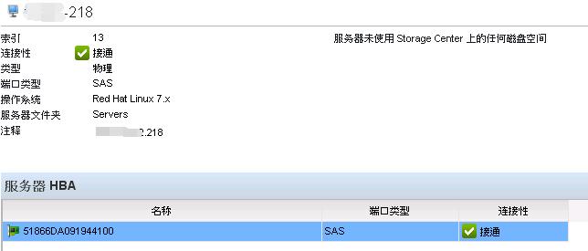 WeiyiGeek.服务器HBA标识