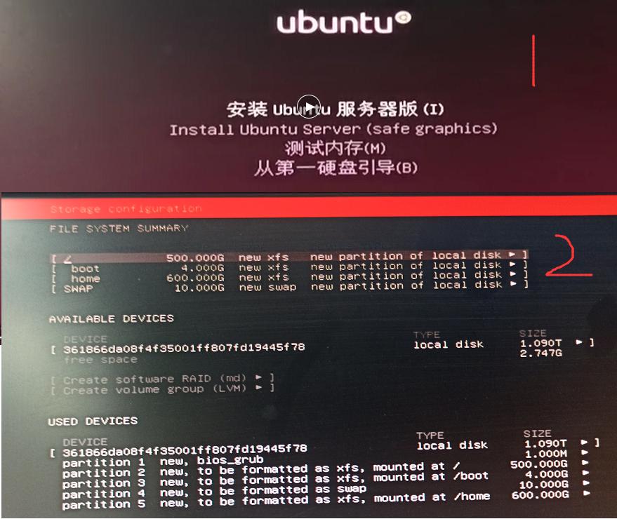 WeiyiGeek.Ubuntu安装