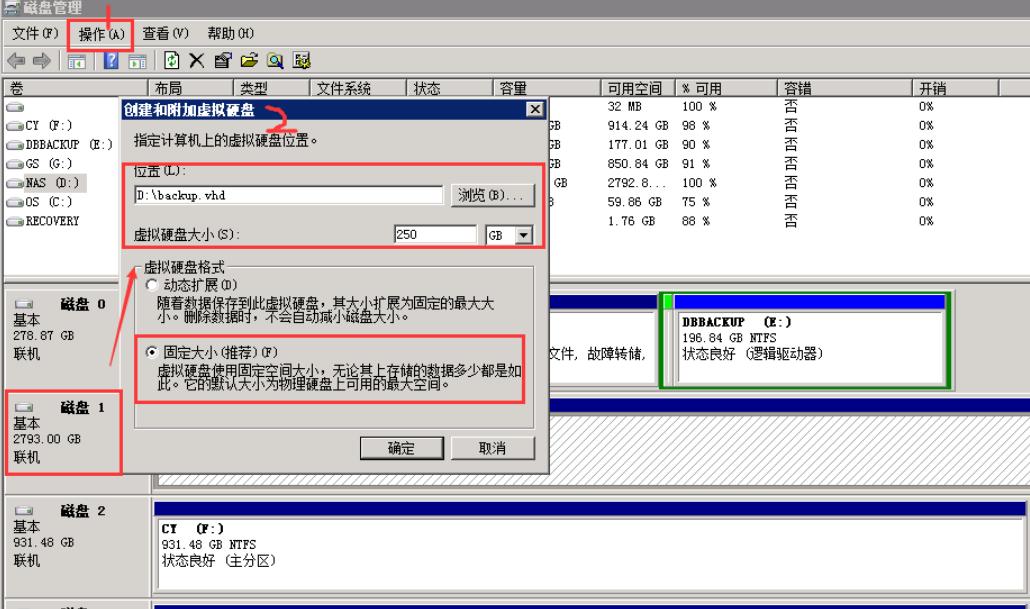 WeiyiGeek.虚拟磁盘创建