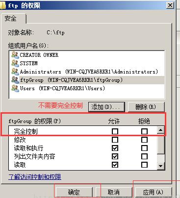 WeiyiGeek.FTP目录权限