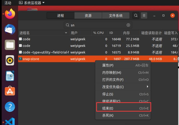 WeiyiGeek.gnome-system-monitor