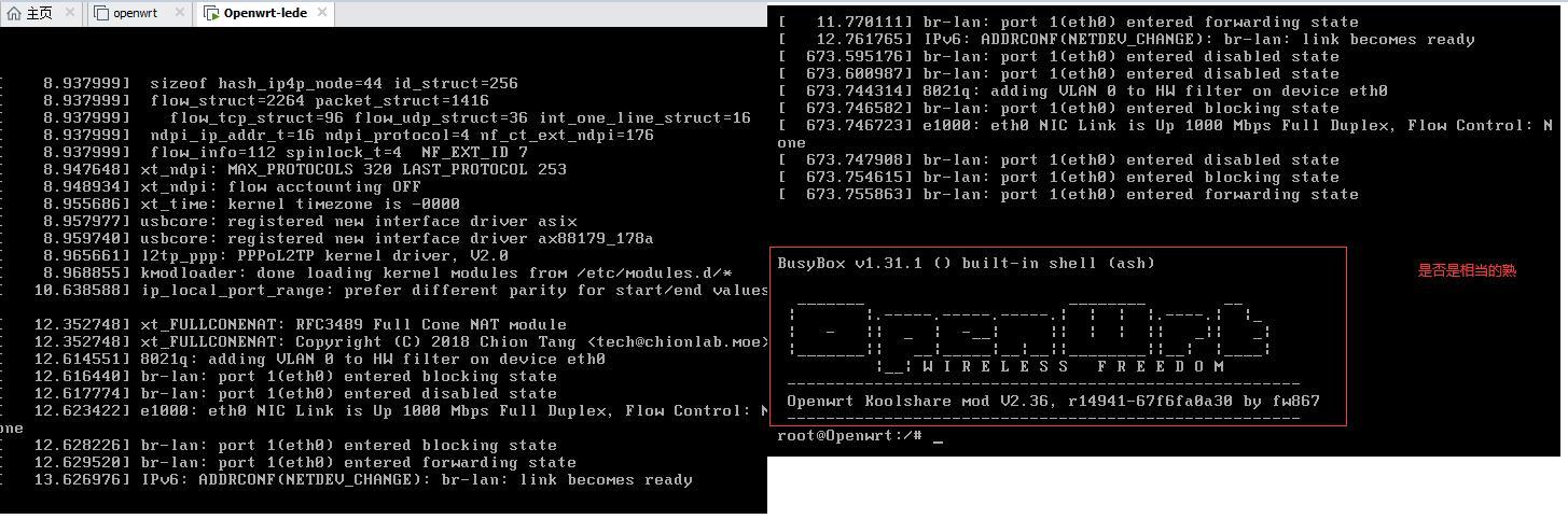 WeiyiGeek.openwrt-koolshare虚拟机启动