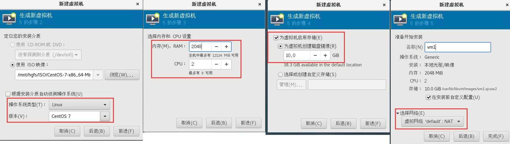 WeiyiGeek.VM虚拟机新建