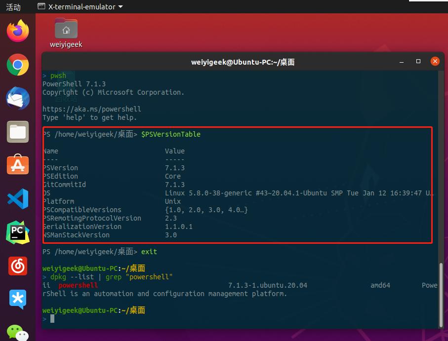 WeiyiGeek.PowerShell-ubuntu