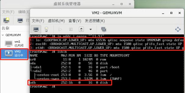WeiyiGeek.VM2配置升级