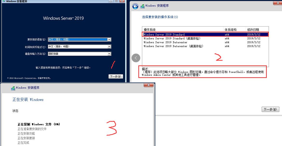 WeiyiGeek.Server 2019 Standard
