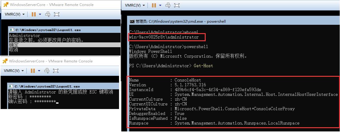 WeiyiGeek.Server Core 初始化设置
