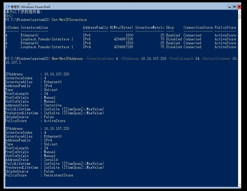 WeiyiGeek.IP地址及DNS设置