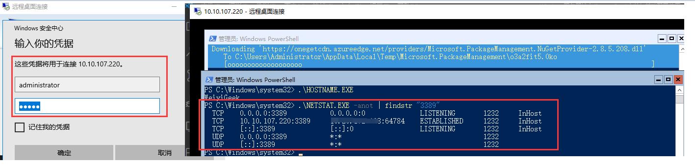 WeiyiGeek.Core-Server