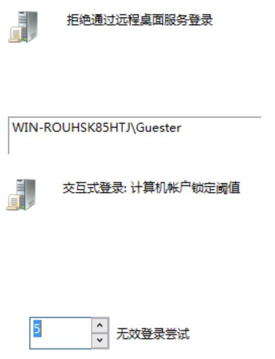 WeiyiGeek.用户登录权限