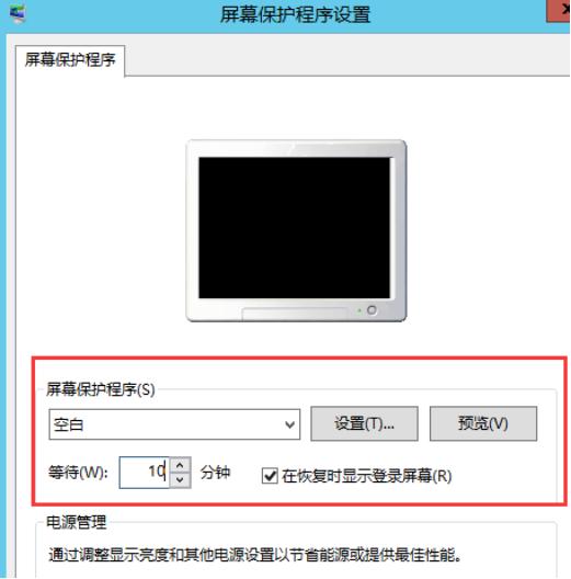 WeiyiGeek.屏幕保护程序