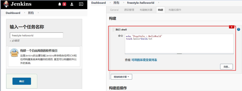 WeiyiGeek.自由风格的软件项目