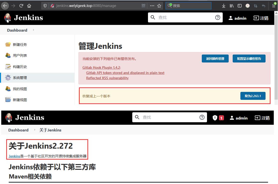WeiyiGeek.Jenkins UI