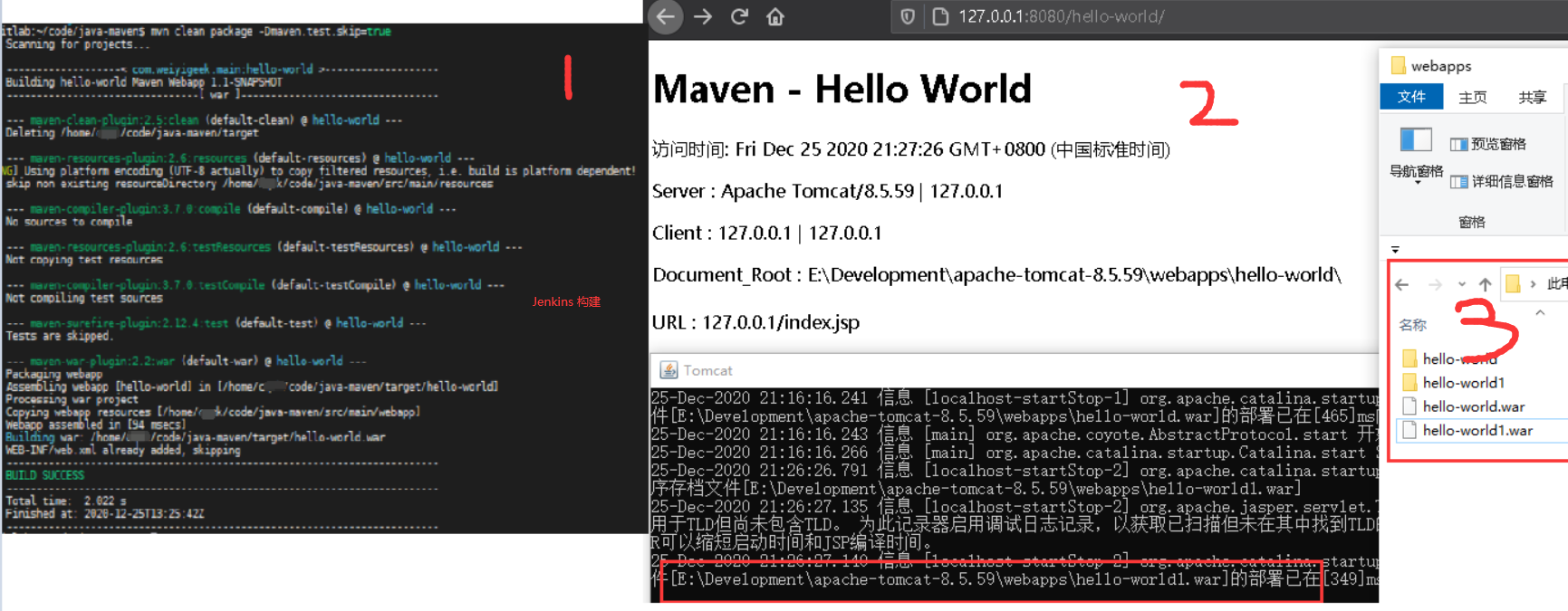 WeiyiGeek.Maven-hello-world