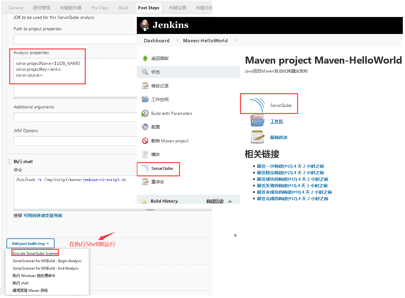WeiyiGeek.SonarQube Analysis Properties