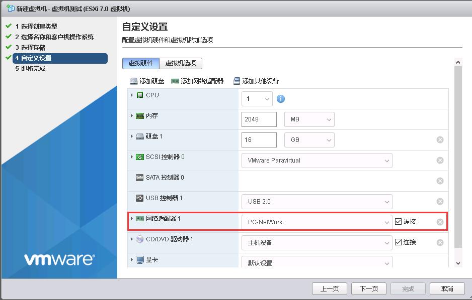 WeiyiGeek.PC-NetWork