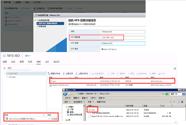WeiyiGeek.vSphere ESXI 中进行新增NFS存储