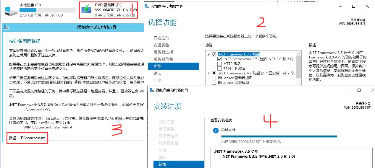 WeiyiGeek.NET 3.5-0x8024402C