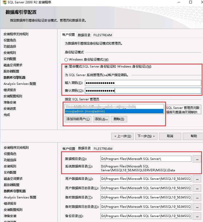 WeiyiGeek.管理员账户与数据根目录