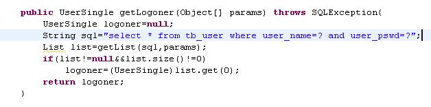SQL注入失败