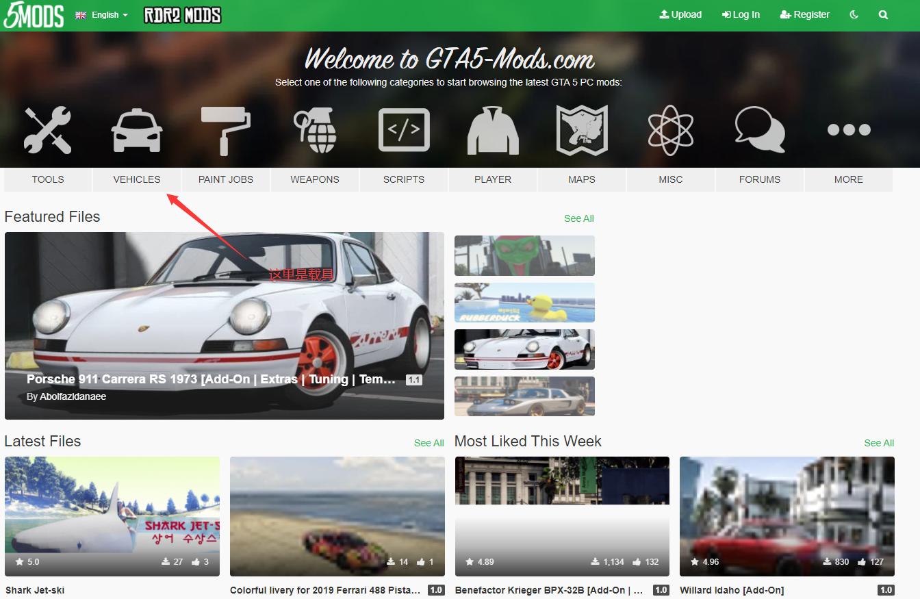 GTA5mods添加教程