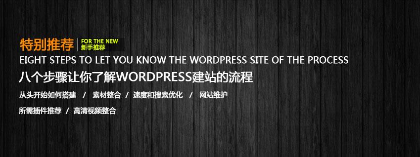wordpress-theme-themepark