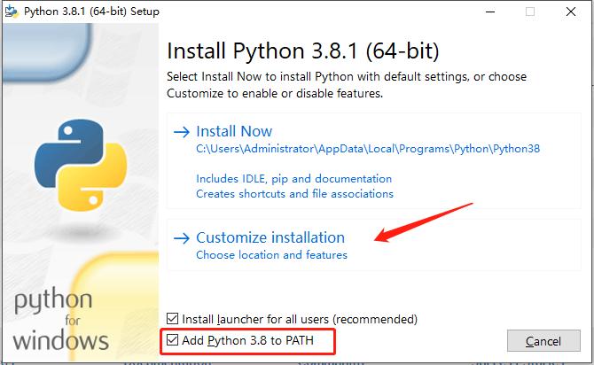 python安装