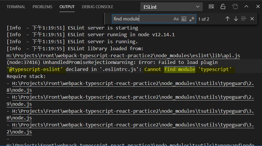 缺少typescript依赖