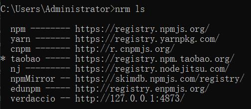 所有npm源