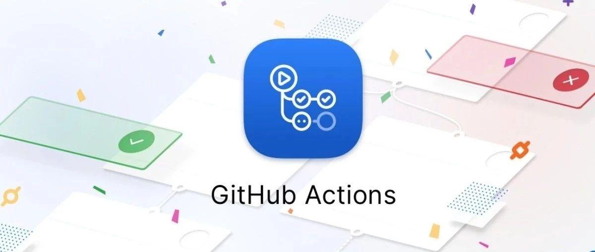 使用 SSH 连接到 GitHub Actions 虚拟服务器环境 banner