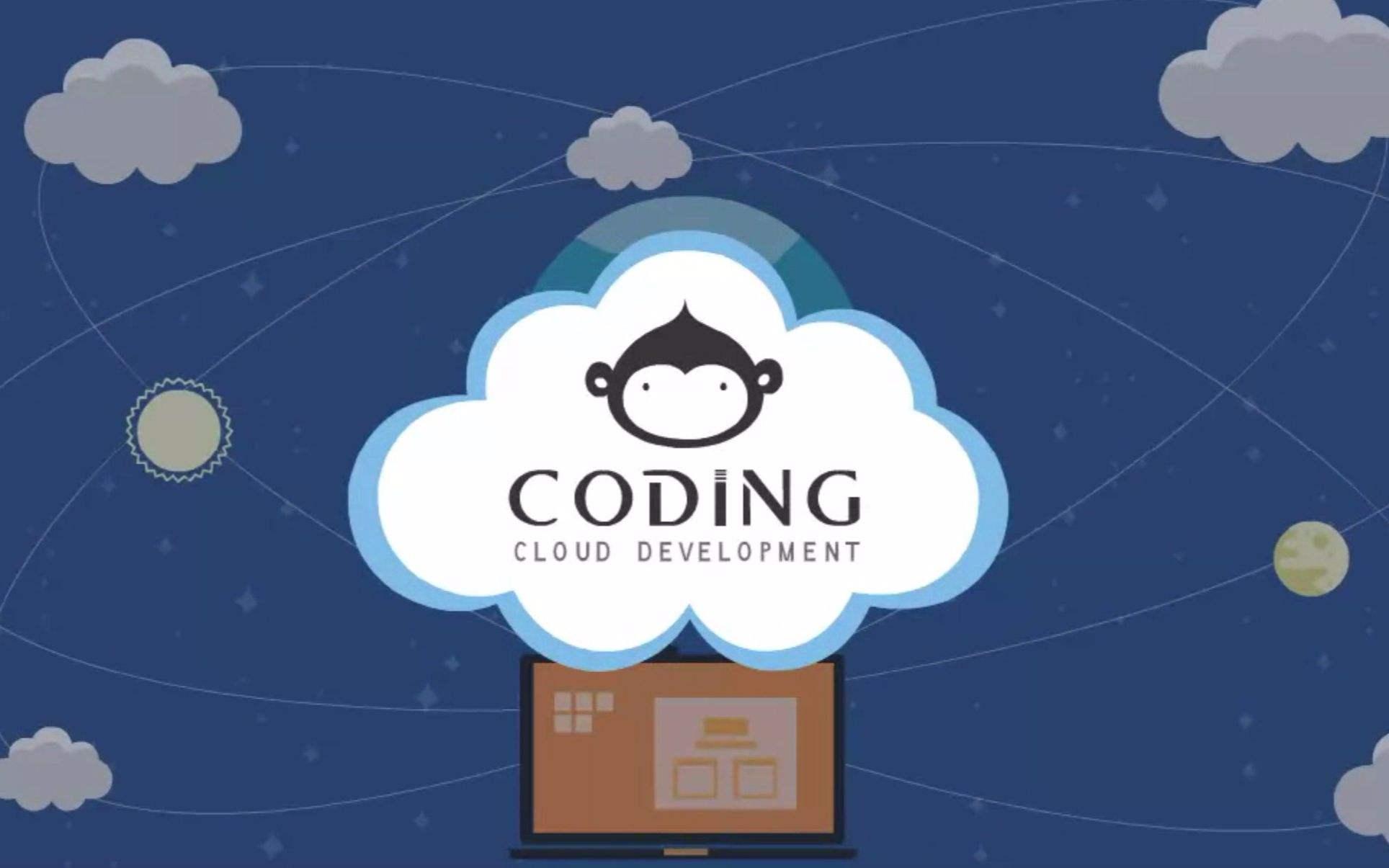 基于Coding CI (持续集成) 实现 Hexo 在 Coding 上的自动化部署 thumbnail