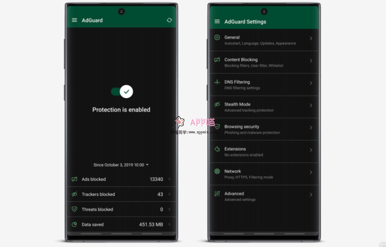 Android AdGuard Premium 4.0.53 MOD专业版