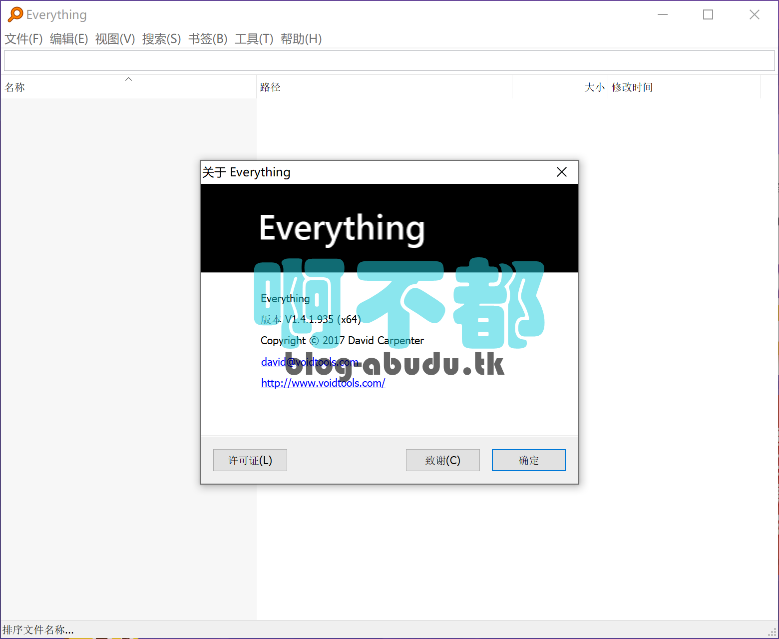 神器!解决文件管理器搜索慢!插图(3)