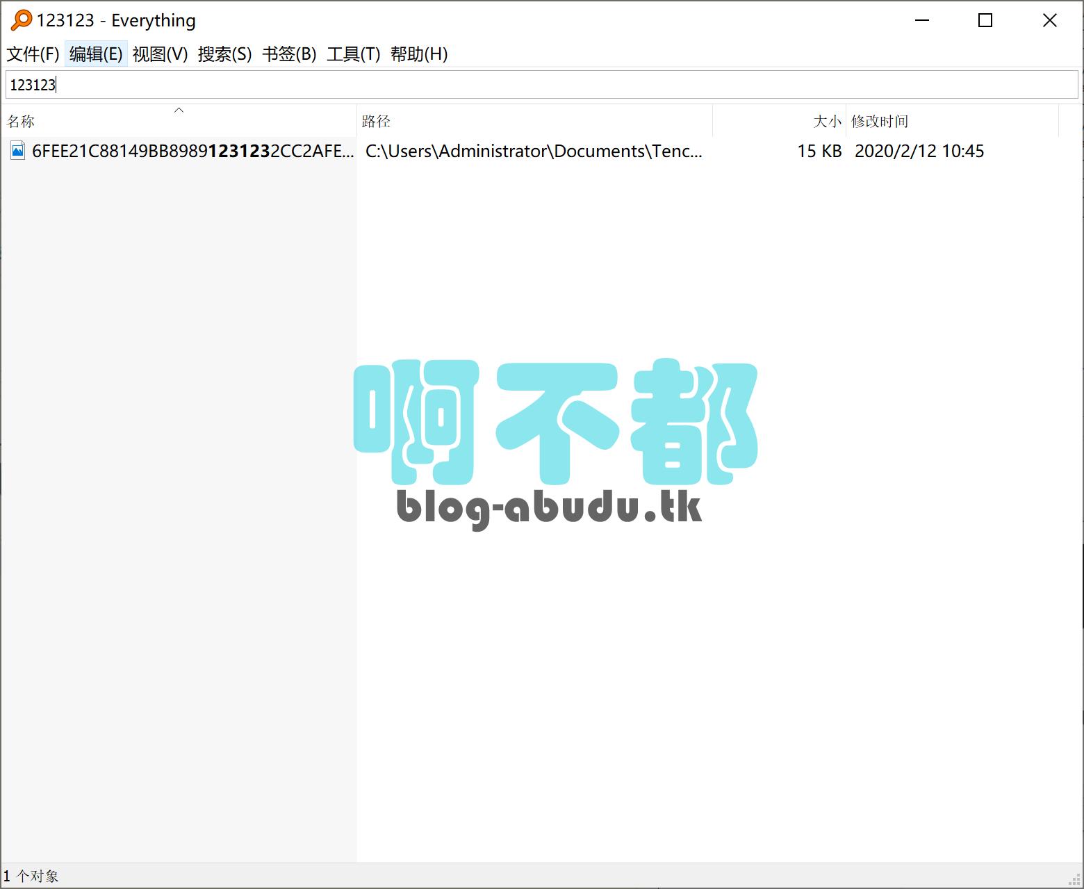 神器!解决文件管理器搜索慢!插图(2)