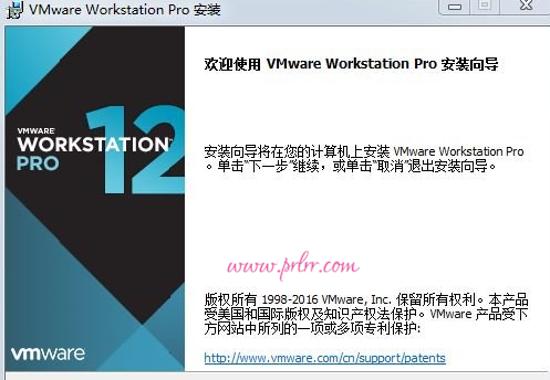 第1章 部署虚拟环境安装linux系统(1)