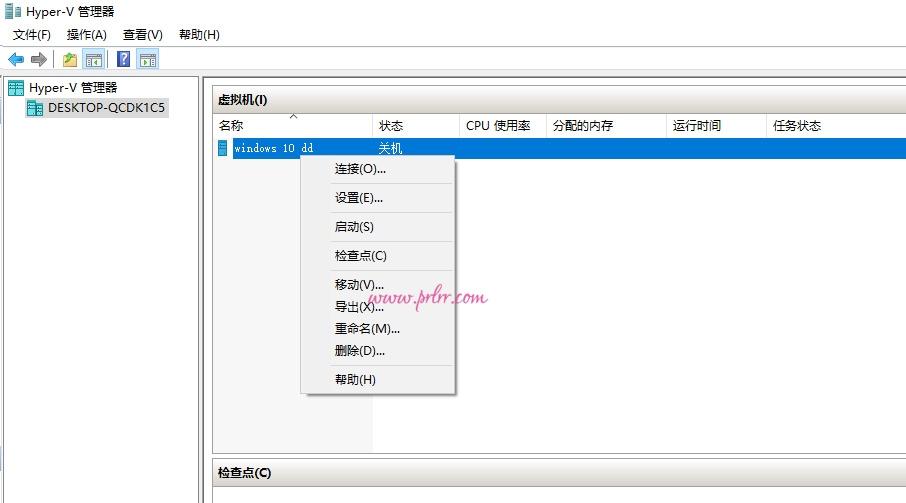 服务器/VPS DD windows 10系统DD包的详细图文教程 实用教程 第10张