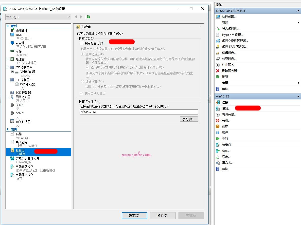 服务器/VPS DD windows 10系统DD包的详细图文教程 实用教程 第9张