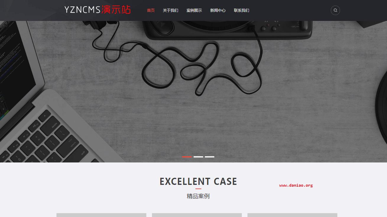 久久乐tv免费安装YznCMS(又名御宅男CMS) - 一款完全免费开源的项目